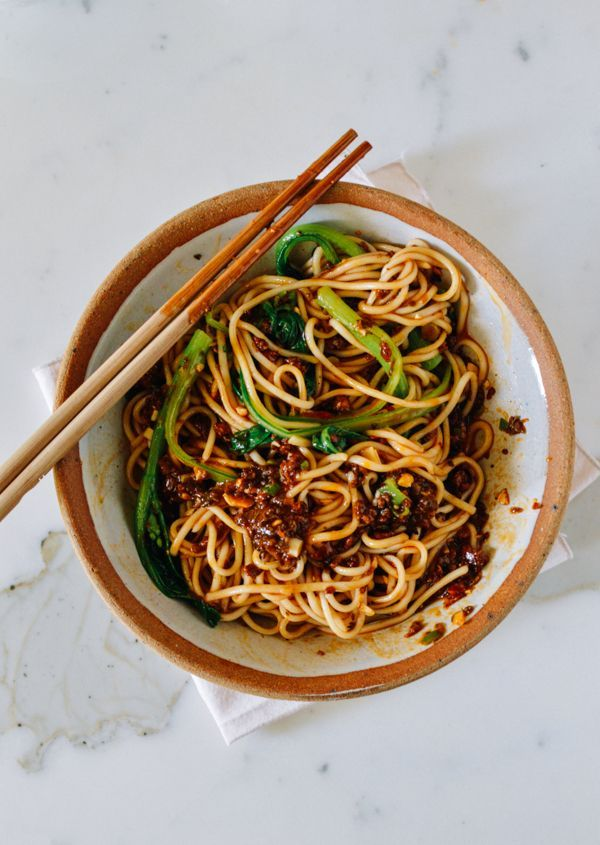 Dan Dan Noodles recipe by